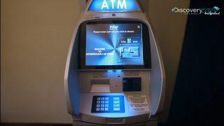 Nasıl Çalışır? ATM