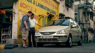 Tamirat-Tadilat: Ticaret 01 (S01E01)