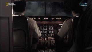 Uçak Kazası Raporu 074 (S11E02)