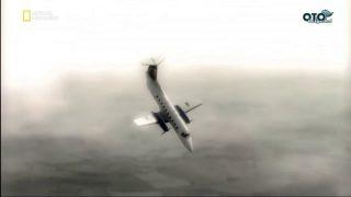 Uçak Kazası Raporu 076 (S11E04)