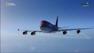 Uçak Kazası Raporu 078 (S11E06)