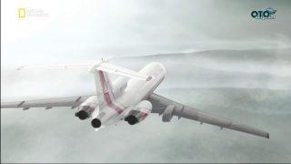 Uçak Kazası Raporu 095 (S12E10)