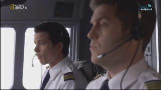 Uçak Kazası Raporu 102 (S13E04)