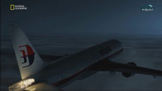Uçak Kazası Raporu 120 (S14E11)