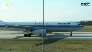 Uçak Kazası Raporu 143 (S17E03)