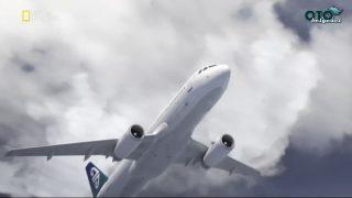 Uçak Kazası Raporu: Özel Dosya 4 (S01E04)